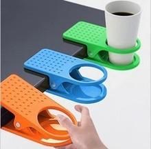 Desk Cup Holder Drink Clip Lap Table Folder Reading Creative Design Table Plastic Cup Holder Clip Desk Table 1 PCs random color(China (Mainland))
