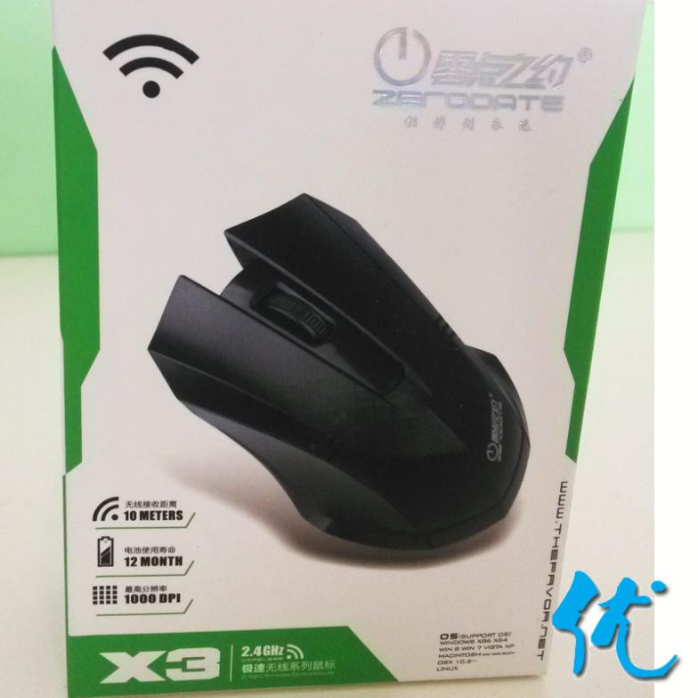 2014 Special Offer Optical 1000 Stock New Zero X3 2.4ghz Usb Wireless Mouse Laptop High Quality 1000dpi 1pcs Free Shipping(China (Mainland))