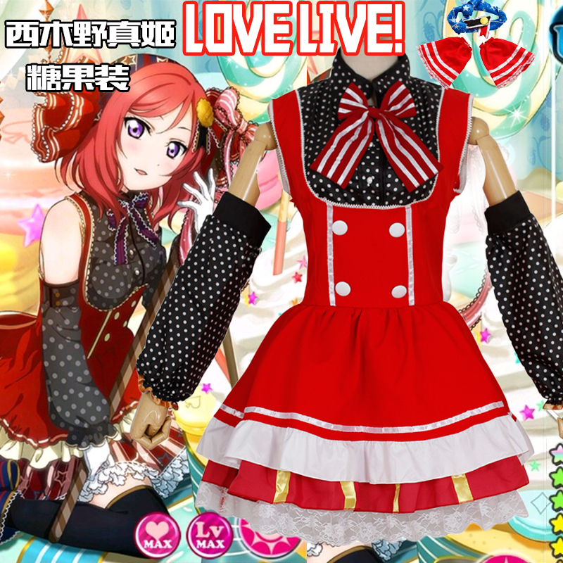 lovelive cosplay anime Pile costumes for women red maid costumes french maid cosplay halloween costumes party cosplay carnival