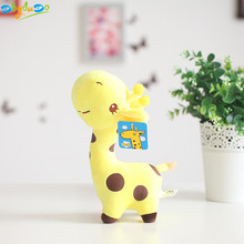 18 cm Bonito Brinquedos Rainbow Girafa Brinquedos de Pelúcia Bonecas Para Crianças Brinquedos Do Bebê Kawaii Presente Para Presentes de Natal Do Bebê(China)