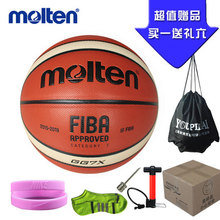 original molten font b basketball b font ball GG7 GG7X NEW Brand High Quality Genuine Molten