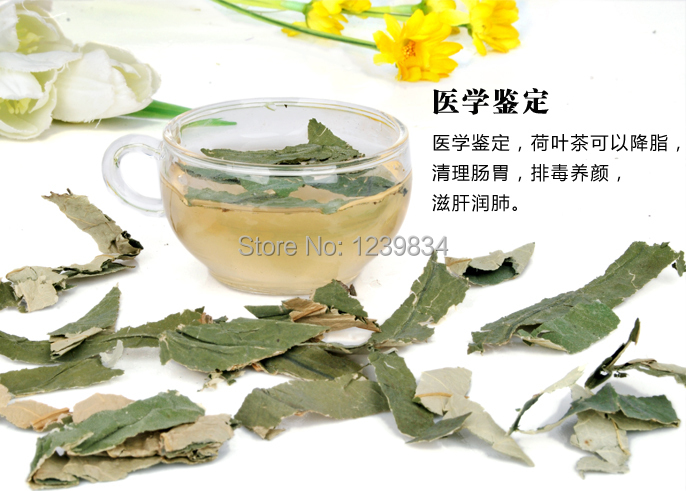 Гаджет  500g lotus leaf tea,Chinese traditional slimming tea, herbal tea,decrease to lose weight,burning fat,free shipping None Еда