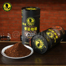 Baking Extra rich Coffee powder Hainan Island local coffee canned 227g free shipping