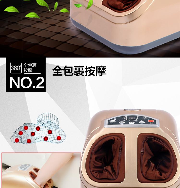 Electric Foot Massager Foot Massage Machine For Health Care,Personal Air Pressure Shiatsu Infrared Feet Massager With heat  Electric Foot Massager Foot Massage Machine For Health Care,Personal Air Pressure Shiatsu Infrared Feet Massager With heat  Electric Foot Massager Foot Massage Machine For Health Care,Personal Air Pressure Shiatsu Infrared Feet Massager With heat  Electric Foot Massager Foot Massage Machine For Health Care,Personal Air Pressure Shiatsu Infrared Feet Massager With heat  Electric Foot Massager Foot Massage Machine For Health Care,Personal Air Pressure Shiatsu Infrared Feet Massager With heat  Electric Foot Massager Foot Massage Machine For Health Care,Personal Air Pressure Shiatsu Infrared Feet Massager With heat  Electric Foot Massager Foot Massage Machine For Health Care,Personal Air Pressure Shiatsu Infrared Feet Massager With heat  Electric Foot Massager Foot Massage Machine For Health Care,Personal Air Pressure Shiatsu Infrared Feet Massager With heat  Electric Foot Massager Foot Massage Machine For Health Care,Personal Air Pressure Shiatsu Infrared Feet Massager With heat  Electric Foot Massager Foot Massage Machine For Health Care,Personal Air Pressure Shiatsu Infrared Feet Massager With heat  Electric Foot Massager Foot Massage Machine For Health Care,Personal Air Pressure Shiatsu Infrared Feet Massager With heat  Electric Foot Massager Foot Massage Machine For Health Care,Personal Air Pressure Shiatsu Infrared Feet Massager With heat  Electric Foot Massager Foot Massage Machine For Health Care,Personal Air Pressure Shiatsu Infrared Feet Massager With heat  Electric Foot Massager Foot Massage Machine For Health Care,Personal Air Pressure Shiatsu Infrared Feet Massager With heat  Electric Foot Massager Foot Massage Machine For Health Care,Personal Air Pressure Shiatsu Infrared Feet Massager With heat  Electric Foot Massager Foot Massage Machine For Health Care,Personal Air Pressure Shiatsu Infrared Feet Massager With heat  Electric Foot Massager Foot Massage Machine For Health Care,Personal Air Pressure Shiatsu Infrared Feet Massager With heat  Electric Foot Massager Foot Massage Machine For Health Care,Personal Air Pressure Shiatsu Infrared Feet Massager With heat  Electric Foot Massager Foot Massage Machine For Health Care,Personal Air Pressure Shiatsu Infrared Feet Massager With heat  Electric Foot Massager Foot Massage Machine For Health Care,Personal Air Pressure Shiatsu Infrared Feet Massager With heat  Electric Foot Massager Foot Massage Machine For Health Care,Personal Air Pressure Shiatsu Infrared Feet Massager With heat  Electric Foot Massager Foot Massage Machine For Health Care,Personal Air Pressure Shiatsu Infrared Feet Massager With heat  Electric Foot Massager Foot Massage Machine For Health Care,Personal Air Pressure Shiatsu Infrared Feet Massager With heat  Electric Foot Massager Foot Massage Machine For Health Care,Personal Air Pressure Shiatsu Infrared Feet Massager With heat  Electric Foot Massager Foot Massage Machine For Health Care,Personal Air Pressure Shiatsu Infrared Feet Massager With heat  Electric Foot Massager Foot Massage Machine For Health Care,Personal Air Pressure Shiatsu Infrared Feet Massager With heat  Electric Foot Massager Foot Massage Machine For Health Care,Personal Air Pressure Shiatsu Infrared Feet Massager With heat  Electric Foot Massager Foot Massage Machine For Health Care,Personal Air Pressure Shiatsu Infrared Feet Massager With heat