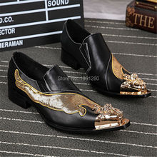 New British Men Flat Zapatos Hombre Rivets Leather Shoes Party Wedding Shoes Men Ankle Boots Embroidery Dress Shoes(China (Mainland))