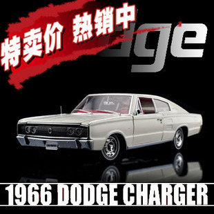 Dodge autoworld muscle cars dodge charger car model