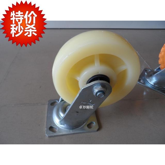 Heavy-duty casters 4 inch 5 inch 6 inch 8 inch caster wear pull carts castor wheel flatbed truck wheel<br><br>Aliexpress