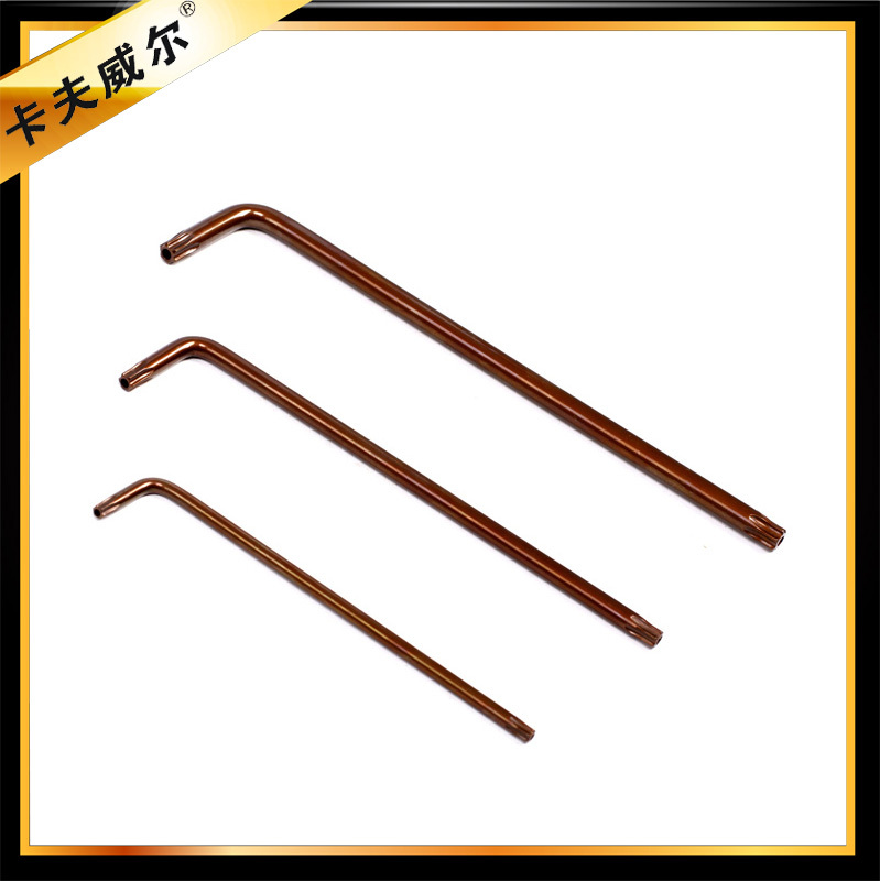 Nene Allen wrench T10-T50 Torx wrench specialty / S2 imported material pattern hexagonal hole(China (Mainland))