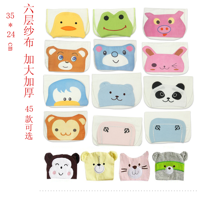 Child cartoon cushion sling plus size cotton paragraph 100% 6 gauze sweat absorbing towel 48 35 24
