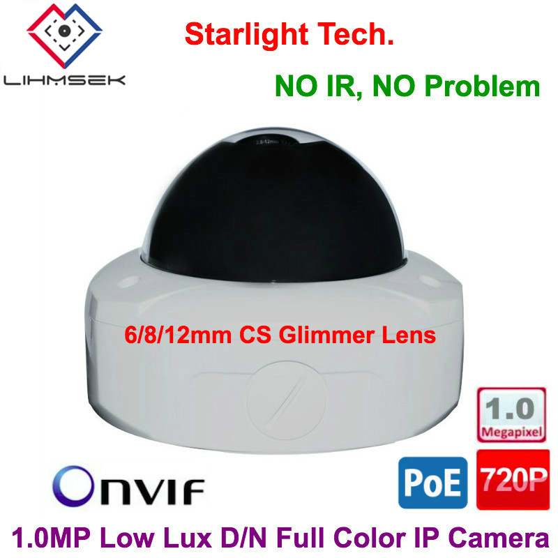 Free Shipping H264 720P 1.0 Megapixel Low Lux Color Day and Night IP camera Starlight Network Vandalproof Dome POE Camera(China (Mainland))