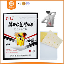 10 Pieces/lot New Black Ant Chinese Medical Plaster Pain Relief Patch 7*10 cm Medicated Plaster for Arthritis Health Care