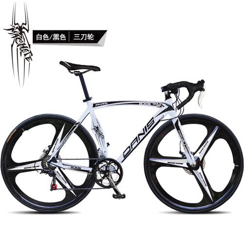 Tb820/2016 Real New Fiets Bicycle Quadratic Alloy Highway Bike / 700c 14 Speed/disc Brake Disc Variable Speed Single Car Race(China (Mainland))