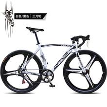 tb820/Quadratic aluminum alloy Highway Bike / 700C / 14 speed/Disc brake disc / variable speed highway Single car race(China (Mainland))
