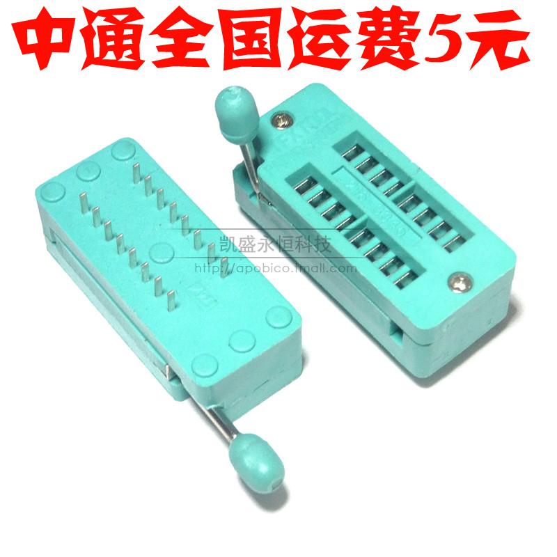 16P lock seat chip IC active seat active seat 16 pin socket test base(China (Mainland))