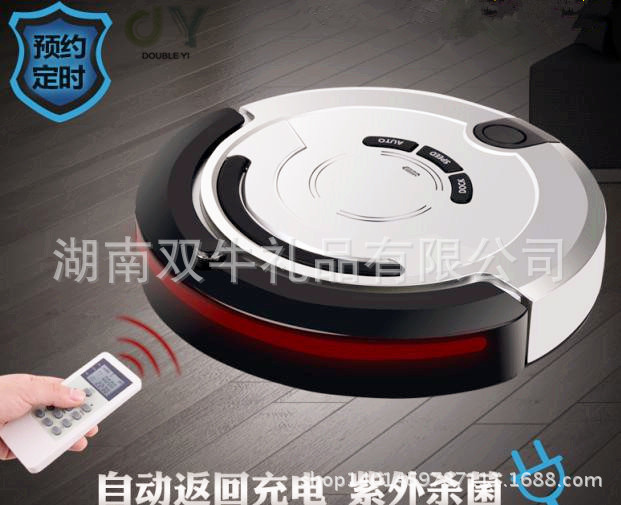 Professional custom online wholesale latest talking intelligent robot vacuum cleaner sweeping garbage detected(China (Mainland))