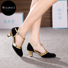 6colors Gold and silver Adult Mid Heel Latin Modern Dance Shoes Women's Ballroom Dancing Soft Comfortable