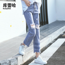 New women denim pants Spring-summer fashion popular women's straight Ankle-Length Jeans with irregular hem and ornament holes(China (Mainland))