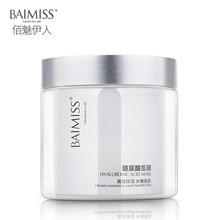 baimiss charm mask Iraqis hyaluronic acid moisturizing mask shrink pores whitening moisturizing skincare domestics