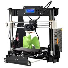 2016 High Quality Prusa i3 3d Printer DIY kit Black transparent color A8 High Precision Reprap Big print size 220*220*235mm