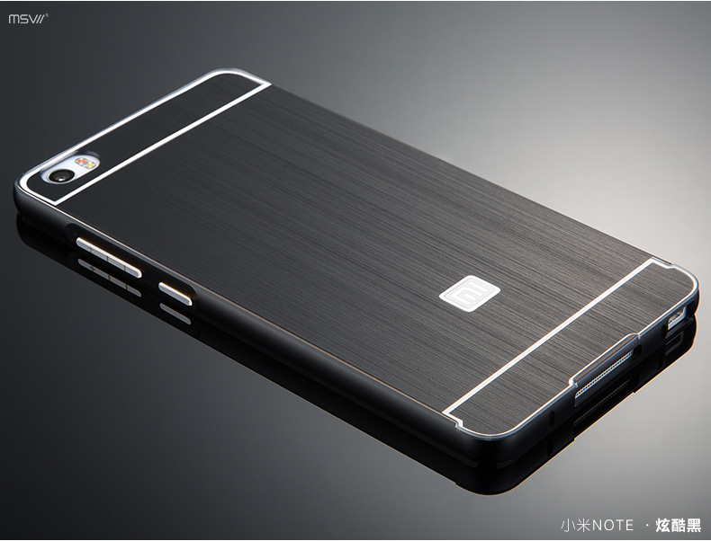 store product original msvii brand xiaomi case luxury silm brushed back cover aluminum metal frame