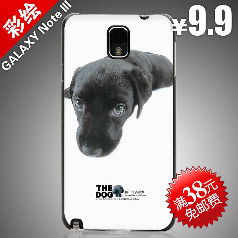Hard back case For Samsung Galaxy Note3 III N9000 N9002 cover Paint protection shell Series 15 mobile phone casing dogs/Wholesal(China (Mainland))