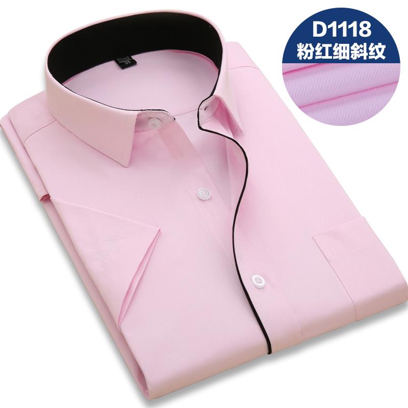 2016 New Fashion Men Summer Business Men Short Sleeve Shirt Slim Fit Office Shirt Cotton High Quality Mens Dress Shirts 4XL 5XL(China (Mainland))