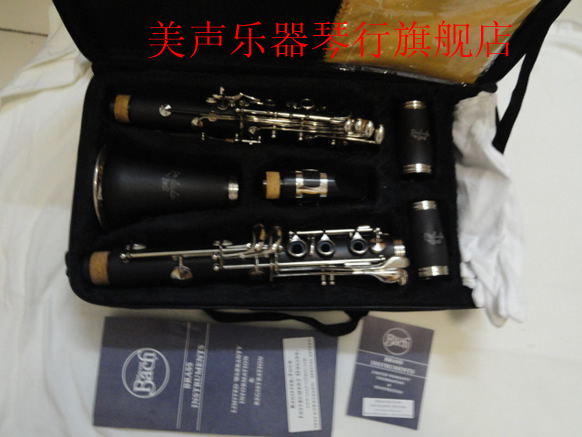 17 key clarinet double(China (Mainland))