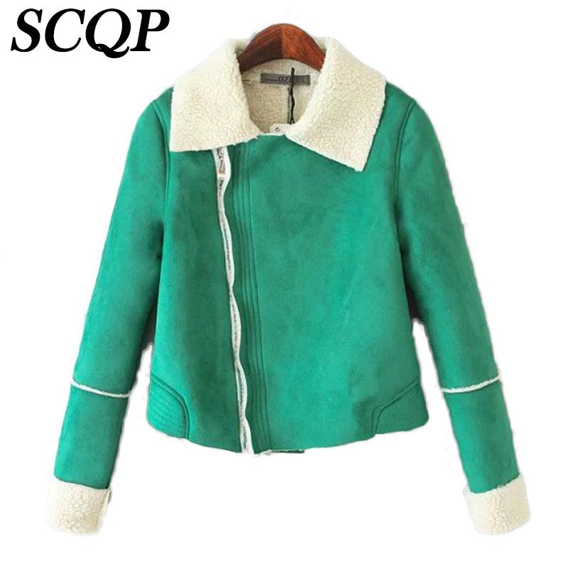 Купить Замшевую Куртку
