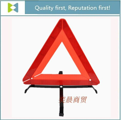 Collapsible Car Warning Triangle Car Parking Warning Sign(China (Mainland))