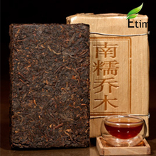 pu'er tea Special Grade Chinese Natural South Waxy Arbor Ripe Brick tea Slimming Fragrant Aroma Delicacy Healthcare puer ETH243