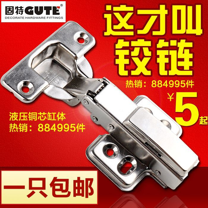 Gute damping stainless steel hinges buffer / hydraulic spring hinge cabinet door furniture a price of aircraft pipes(China (Mainland))