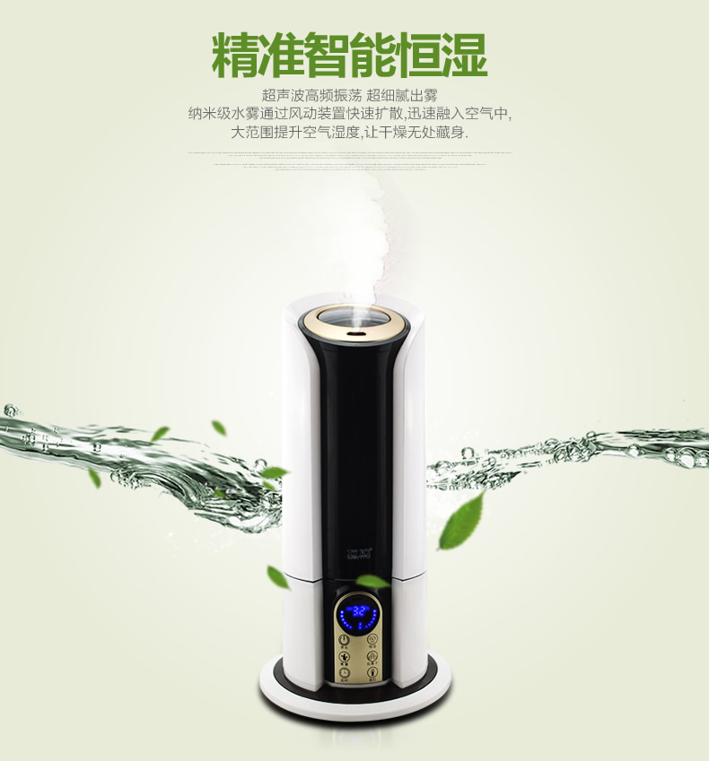 Intelligent Remote Control Anion Humidifier Large-capacity Air Humidifier Aromatherapy Mute Essential Oil Diffuser Air Mist(China (Mainland))