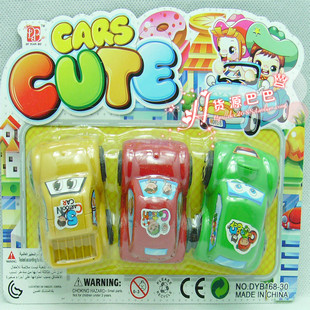 Card Installed 3 Toy Cars for Children Early Education(China (Mainland))