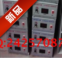 Ultrasonic generator stepless power supply control cabinet dedicated environmental manager recommended cleaning equipment(China (Mainland))