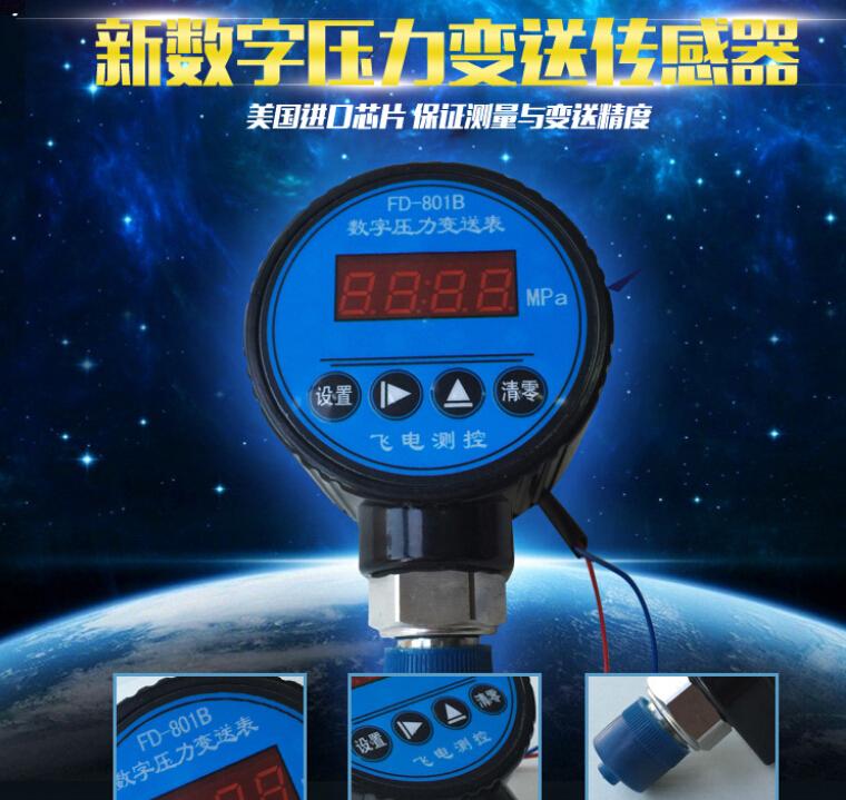 0-1.0MPA Digital pressure transmitter 4-20mA output digital display Hydraulic pressure gauge 24V<br><br>Aliexpress