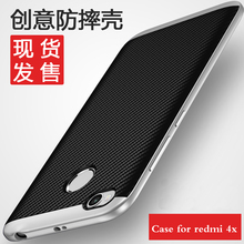Buy Luxury Hybrid case xiaomi redmi 4x cases Hard PC frame+Silicone Protective back cover xiaomi redmi 4x Mobile phone shell for $3.17 in AliExpress store