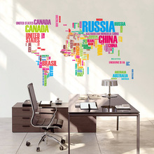 74cm*122cm Large World Map Wall Stickers Original Creative Letters Map Wall Art Bedroom Company Home Decorations Wall Decals(China (Mainland))