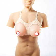 Buy nipple breast form fake breast boobs silicone tits prosthesis D cup 1000g big women CD breast shemale crossdresser