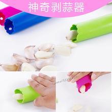 5PCS FP70138 peeling garlic barrel Magic Garlic press kitchen Peeler chopper Peel Easy Kitchen Tool(China (Mainland))