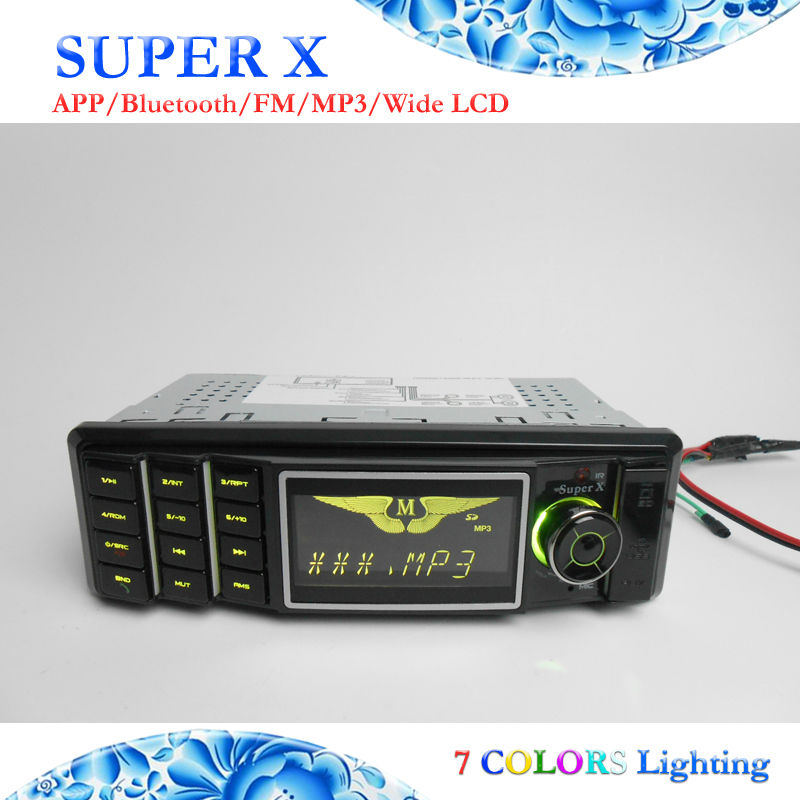 7 Colors Illumination 1 Din Bluetooth Autoradio USB MP3 with HD LCD Screen For Dashboard(China (Mainland))