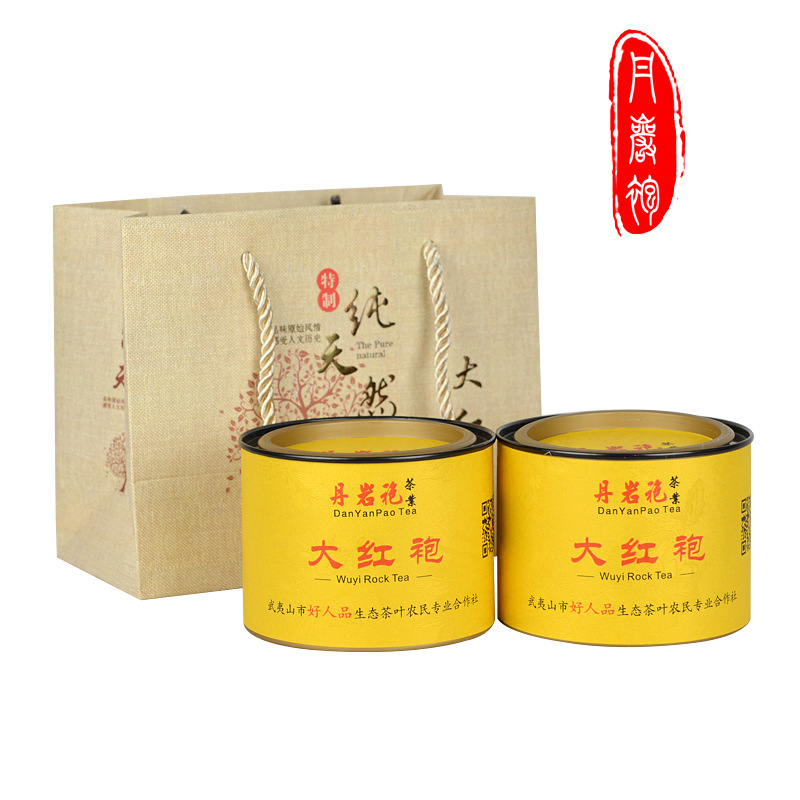 Dahongpao Tea Wuyi Dahongpao Tea high-end gift box Dan Yanpao<br><br>Aliexpress