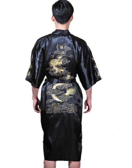 Бесплатная доставка китайских людей атласная полиэстер вышивка халат кимоно ночная ...