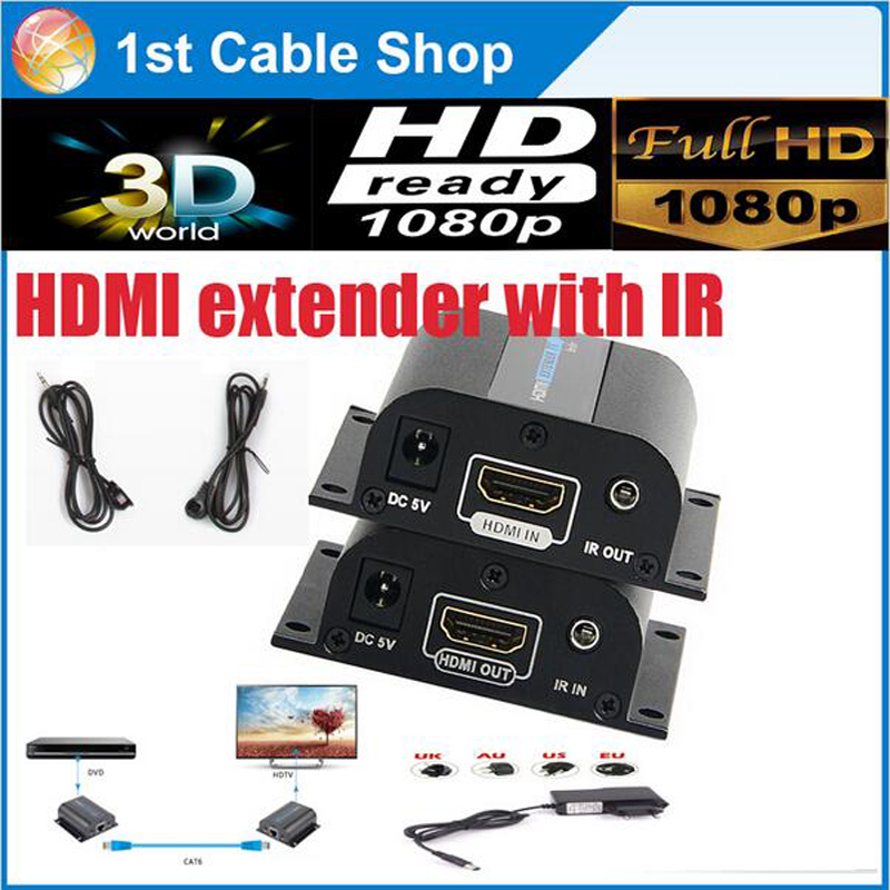 HDMI extender 50M with IR over single cat5e/6 cable metal case with power adapter(China (Mainland))