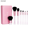 docolor Makeup Brushes 7PCS Professional Mermaid Brush Set New Arrival Make Up brushes with White Bag