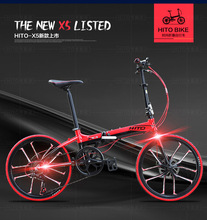 Buy 20 /22 inch bike 7 speed bicycle disc brake aluminum alloy bicycle mountain bike folding bicycles140-185CM MTB HITO BIKE for $204.75 in AliExpress store