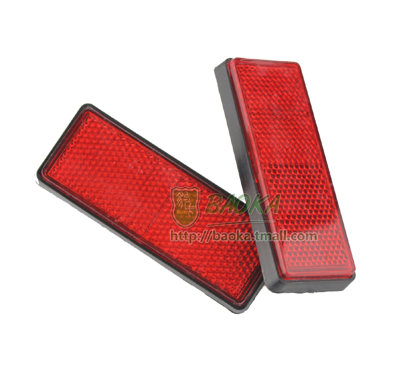Motorcycle grid side sheeting electric vehicle moped red reflector around the front fender trim panel(China (Mainland))