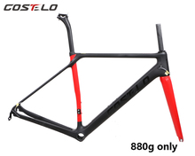 COSTELO Ultimate carbon road bike frame,fork headset clamp, seatpost Carbon Road bicycle Frame 880g CF SLX  free shipping(China (Mainland))
