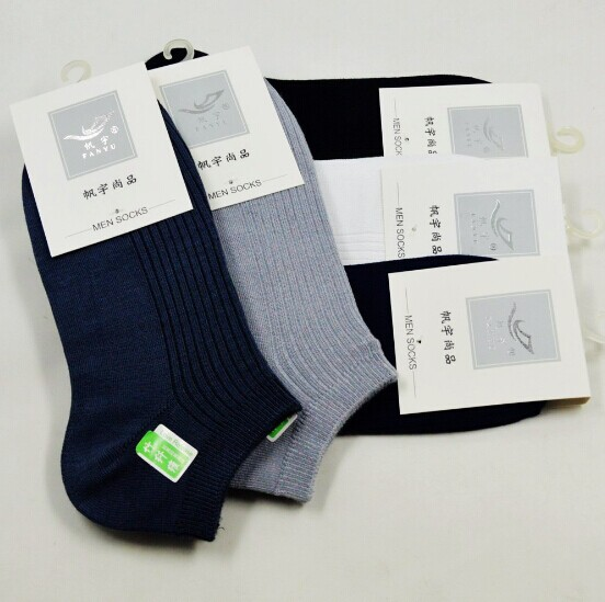 Best Selling Man's High Quality 100% Bamboo Fiber Sock Sport Ankle Sox FBV61805(China (Mainland))
