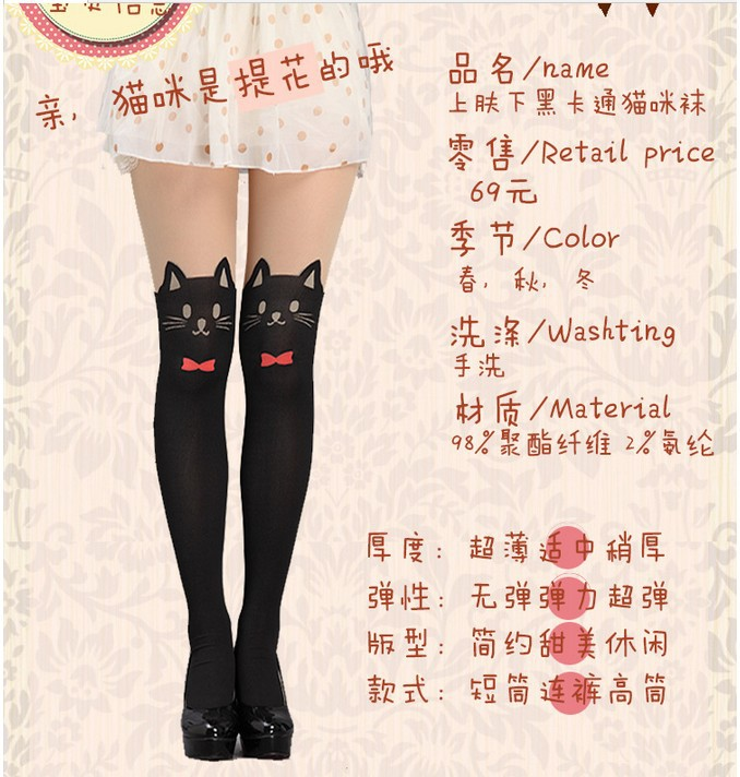 10 pieces / lot Black Tattoo Cat with bow tie 4 colors blue / red / pink / purple Sex Pantyhose Stockings Harajuku TightsОдежда и ак�е��уары<br><br><br>Aliexpress