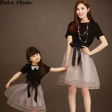 2016 Summer New Mother Daughter Matching Clothes Net Yarn Women Girl Dresses Fashion Family Look Clothing Mom Daughter Gowns